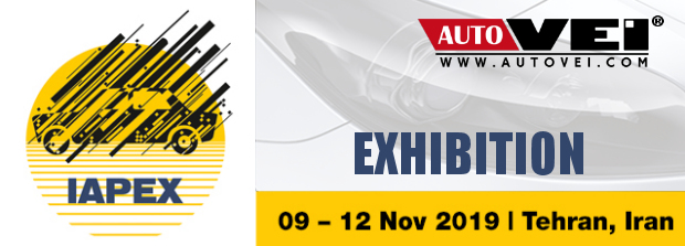 IAPEX 2019 Tehran International Auto Spare Part Show