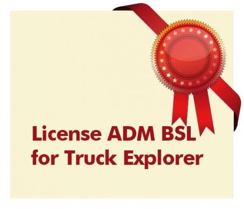 License ADM BSL