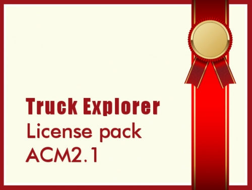 License pack ACM2.1