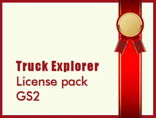 License pack GS2
