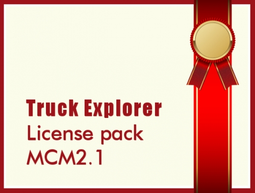 License pack MCM2.1