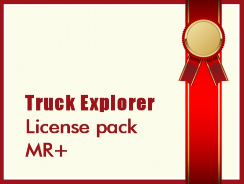 License pack MR+