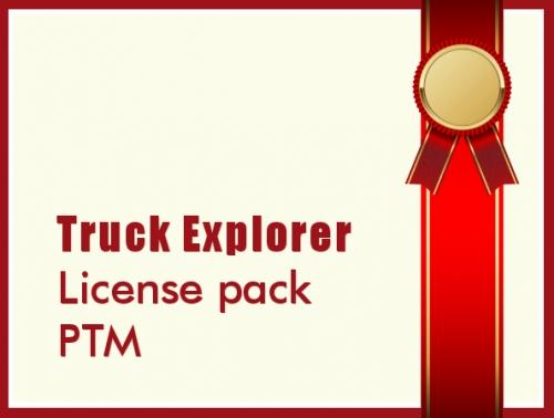 License pack PTM