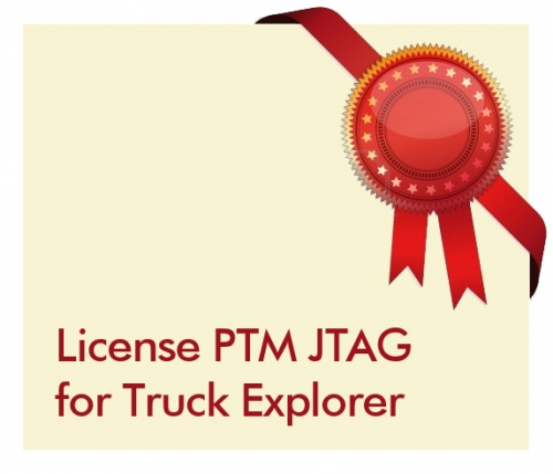 License PTM JTAG