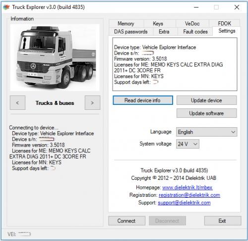 Truck Explorer PRO v3.0