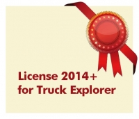 License 2014+ - Information about product