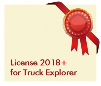 License 2018+ - Information about product