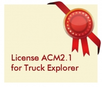 License ACM2.1 DC - Information about product
