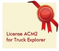 License ACM2 DC - Information about product
